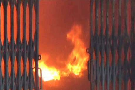 जे एंड के बैंक की शाखा में लगी आग, लाखों का सामान जलकर खाक