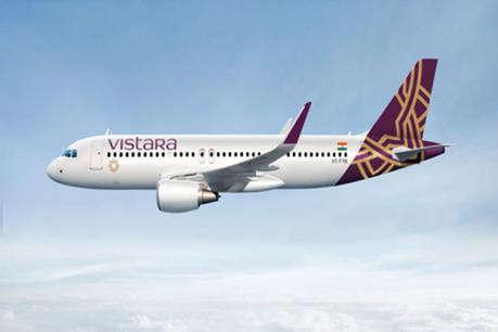 चंडीगढ़ एयरपोर्ट पर टला बड़ा हादसा, दो विमान आमने-सामने आने से बचे