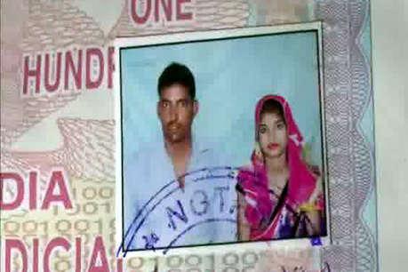 राजस्थान के झुंझुनूं में 150000 रुपए की दुल्हन और उसका 'रखवाला' पति!