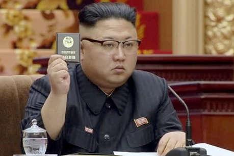 मिसाइल दागने में बाप-दादा से भी आगे निकले किम जोंग उन, अमेरिका तक को रेंज में लिया