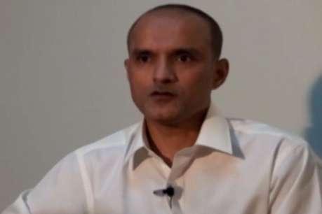 कुलभूषण को मदद, पाकिस्तान ने ठुकराई भारत की मांग