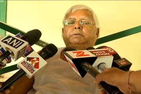 बीजेपी के खिलाफ गोलबंदी : नीतीश के बाद अब सोनिया गांधी से मिलेंगे लालू