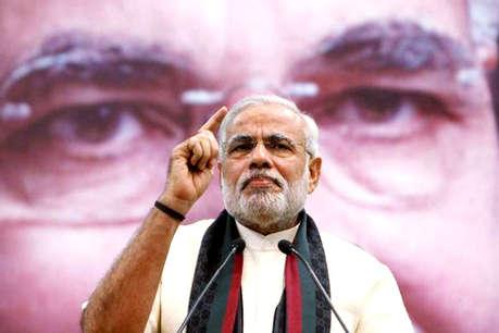 बीजेपी की राष्ट्रीय कार्यकारिणी: पीएम मोदी ने कही ये 8 बड़ी बातें