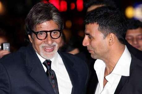 अक्षय कुमार के साथ फ़िल्म 'पैडमैन' में नजर आएंगे अमिताभ बच्चन