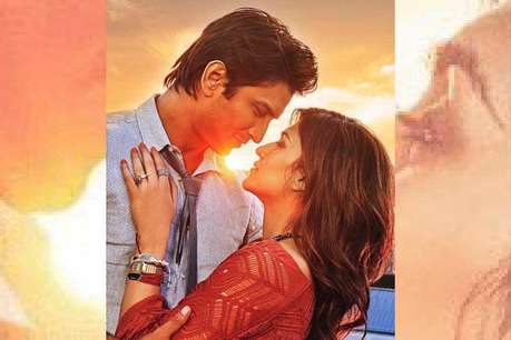 रिलीज़ हुआ 'राब्ता' का पहला रोमांटिक सॉन्ग 'इक वारी आ...'