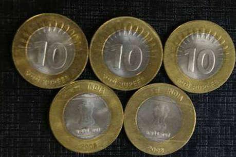 10 रुपये के कई सिक्के पर नकली कोई नहीं