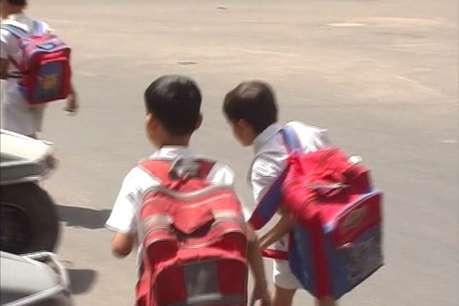 यहां कलेक्टर ने स्कूलों में घोषित की दो दिन की छुट्टी, जानिए क्या है वजह