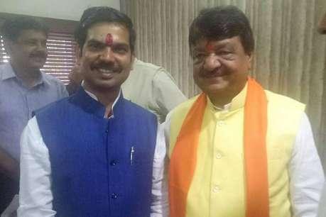 सेक्स रैकेट में पकड़ा गया भाजपा नेता, पार्टी ने बाहर निकाला
