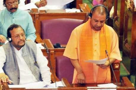 केंद्रीय राज्य मंत्री अनिल माधव दवे के निधन पर यूपी विधानसभा में शोक प्रस्ताव