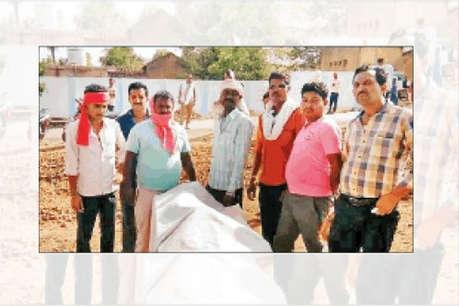Shocking: अस्पताल ने बेड खाली करने के लिए टॉयलेट में रखवा दिया शव