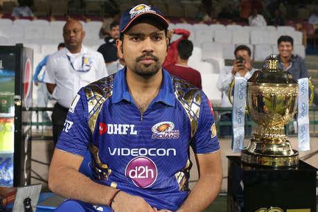 कप्तान रोहित बोले, पुणे के खिलाफ रिकॉर्ड सुधारकर तीसरी बार जीतेंगे खिताब