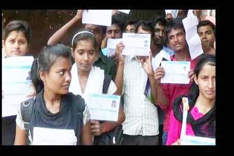 बिहार की इस यूनिवर्सिटी ने 25 अंक के प्रैक्टिकल पेपर में दे दिए 40 मार्क्स
