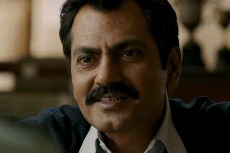 नवाज़ुद्दीन सिद्दिकी का जन्मदिन, मिलिए 42 साल के स्ट्रग्लर अभिनेता से