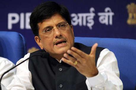 बोले केंद्रीय मंत्री पीयूष गोयल, राजस्थान में 22 लाख घरों तक बिजली पहुंचना बाकी