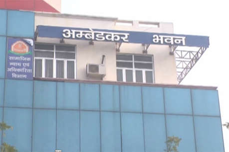 राजस्थान: सामान्य वर्ग के छात्रों को मिलेगी आर्थिक सहायता, दिशा-निर्देश जारी