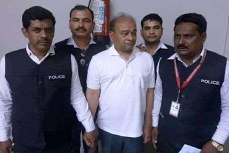 सट्टाकिंग रमेश मुंबई से गिरफ्तार