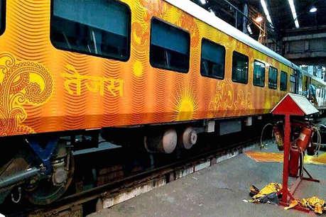 मुंबई-गोवा के बीच पहला सफर तय करेगी तेजस एक्सप्रेस, 22 मई को होगी रवाना