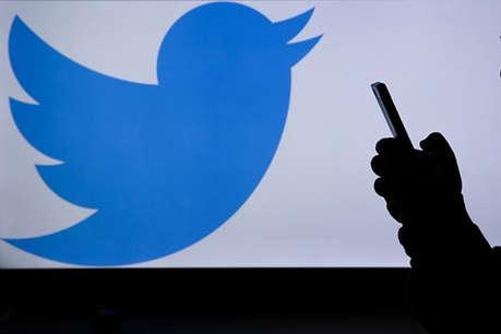 वॉट्सऐप के बाद टि्वटर हुआ डाउन, दुनियाभर के यूजर्स ने की शिकायत