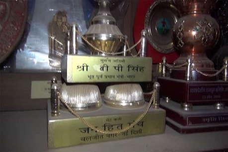 यहां धूल फांक रहे पूर्व पीएम वीपी सिंह को मिले उपहार और उनकी निजी चीजें