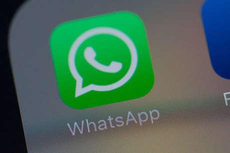 दो हफ्ते में दूसरी बार डाउन हुआ वॉट्सएप, कुछ ऐसा था यूजर्स का रिएक्शन