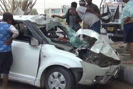 तेज रफ्तार अज्ञात वाहन ने मारी कार को टक्कर, दो युवकों की मौत