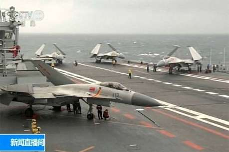 चीन के लड़ाकू विमानों ने अमेरिकी सैन्य विमान को रोका