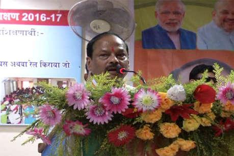 2022 तक किसानों की आय  दुगनी करने का है लक्ष्य - मुख्यमंत्री रघुवर दास