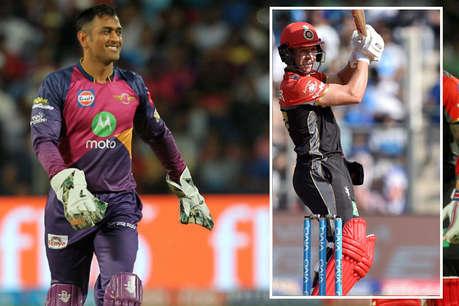 आईपीएल प्लेइंग XI: धोनी फिर बने कप्तान, एबी डिविलियर्स हुए बाहर