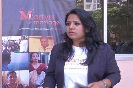 रविवार को जयपुर में होगी फिल्म 'मार्टियर्स ऑफ मैरिज' की स्क्रीनिंग