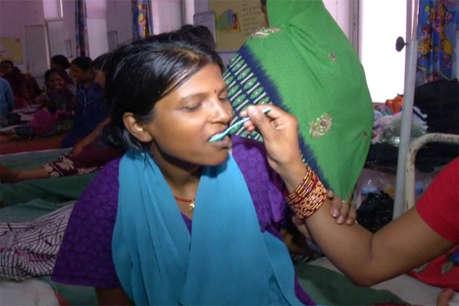 जननी शिशु सुरक्षा कार्यक्रम में घपला , गर्भवती महिलाओं को सौ की जगह पचास रुपए का खाना
