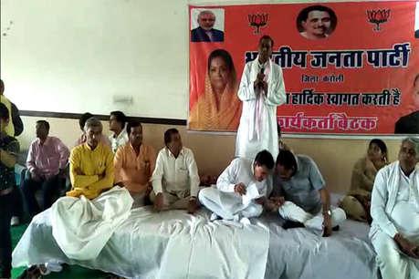 जिला कार्यकारिणी की बैठक में मंत्री ने कहा, घर-घर भेजे जाएंगे भाजपा के विस्तारक