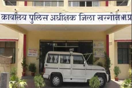 खरगोनः 70 हजार रुपये में खरीदी थी बहू, 11 माह बाद हो गई फरार