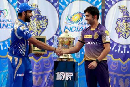 IPL फाइनल में कौन खेलेगा पुणे के खिलाफ, आज होगा फैसला