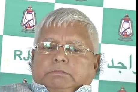 राजद सुप्रीमो लालू प्रसाद ने आईटी रेड की खबर को बताया गलत