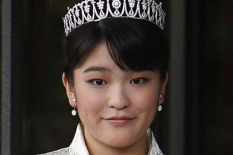 जापान की राजकुमारी को हुआ प्यार, शादी के लिए छोड़ेंगी शाही परिवार
