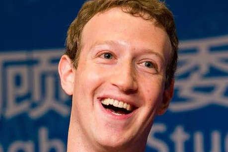 VIDEO : वो पल जब मार्क ज़ुकरबर्ग को हार्वर्ड में मिला एडमिशन...