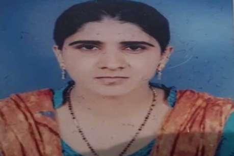 अपहरण के बाद विवाहिता की हत्या, परिजनों ने पति पर लगाया आरोप