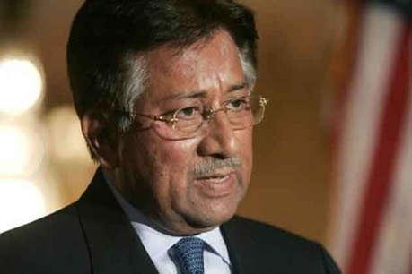 ICJ में भारत की जीत के बाद मुशर्रफ की गुस्ताखी, जाधव को बताया कसाब से बड़ा आतंकी