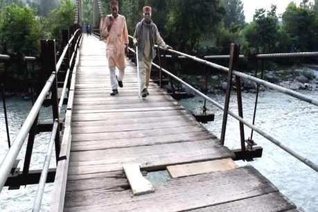 हादसों को न्योता दे रहा नगवाई का जर्जर पुल, दर्जनों गांव की है 'लाइफलाइन'