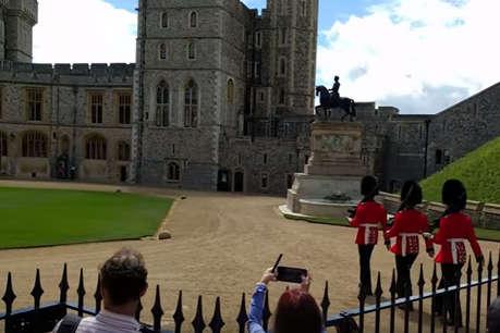 VIDEO : जब फोटो खिंचवा रहे टूरिस्ट पर चिल्लाया ब्रिटेन की महारानी का गार्ड