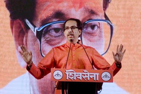 रामनाथ पर बोले उद्धव, 'दलित को राष्ट्रपति उम्मीदवार बनाना वोट बैंक की राजनीति'
