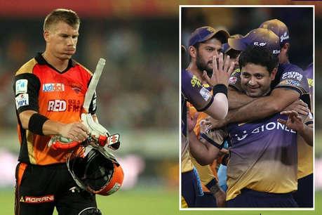 IPL-10: हार से निराश डेविड वॉर्नर बोले, काश 30 रन और बना देता...