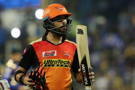 VIDEO: युवराज सिंह का ज़ोरदार चौका, बाल-बाल बचा हैदराबाद का ये खिलाड़ी