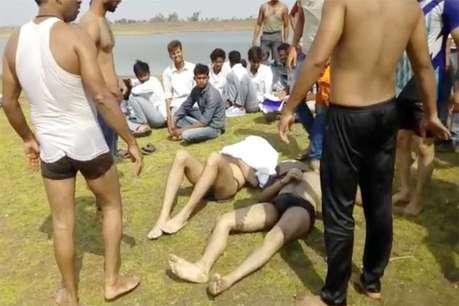राजधानी के घोड़ा पछाड़ डेम में डूबने से LNCT के तीन छात्रों की मौत