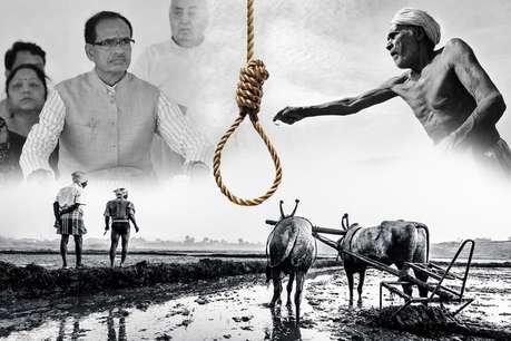 मध्यप्रदेश में एक दिन में तीन किसानों ने की सुसाइड की कोशिश, दो की मौत