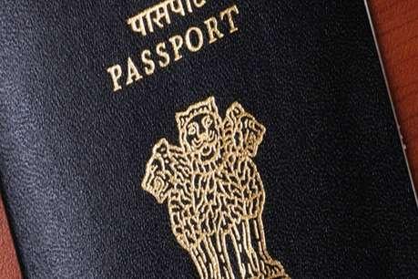 पासपोर्ट के लिए अब नहीं जाना होगा 50 किमी से दूर, सरकार जल्द खोलेगी नए सेंटर्स
