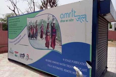 जयपुर में 5 रुपये में 20 लीटर शुद्ध पानी देने का वादा महज 6 माह में फेल