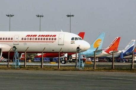 एयर इंडिया में खाली हैं 400 केबिन क्रू के पद, ऐसे करें अप्लाई