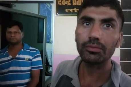 अलवर में 5 साल की बच्ची से दुष्कर्म, रिटायर फौजी समेत दो को पकड़ा