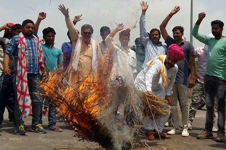 जाटों ने फूंका मंत्री चतुर्वेदी का पुतला और कहा- 23 जून को भरतपुर में करेंगे चक्का जाम